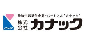 (株)カナック