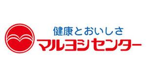 (株)マルヨシセンター