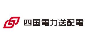 四国電力送配電(株)